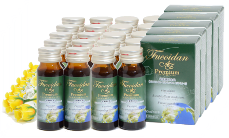 Fucoidan AF Premium The set of 20 bottles of 30ml